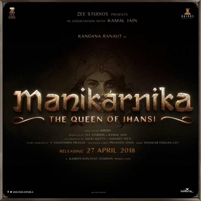 Kangna Ranaut sustains leg injury on sets of Manikarnika - Sakshi - Sakshi - Sakshi