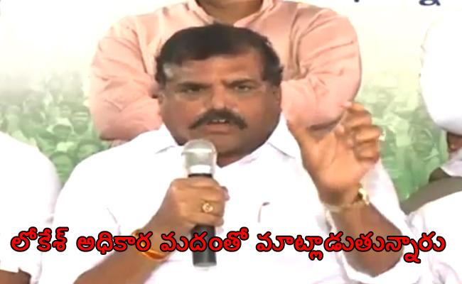 Botsa Satyanarayana Slams TDP Govt on Boat accident - Sakshi - Sakshi