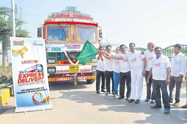Bharathi Cement 'Express Delivery' start - Sakshi - Sakshi