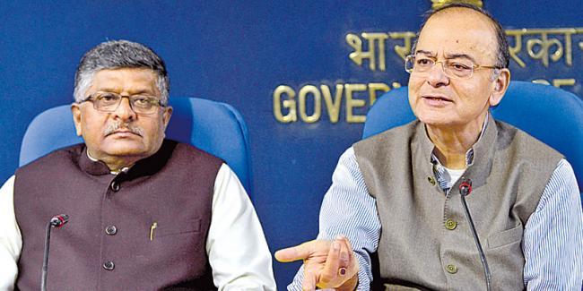 Centre to set up 'Mahila Shakti Kendras' in 115 most backward districts - Sakshi