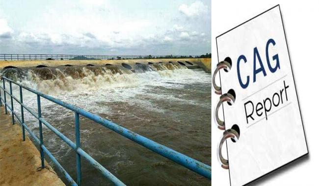 CAG slams Andhra government over Pattiseema irrigation scheme - Sakshi