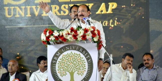 Need to give push to reforms with human face - Sakshi