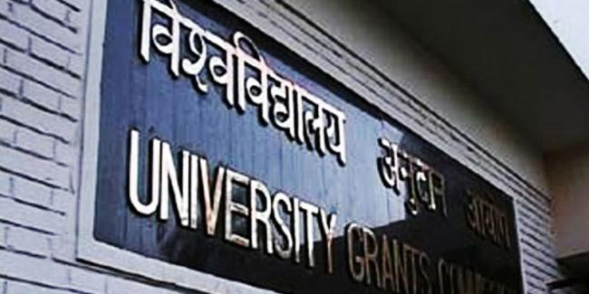 UGC suspends engineering degrees given by 4 deemed to be universities - Sakshi