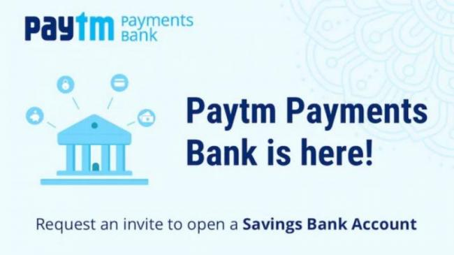 Paytm Payments Bank launched officially - Sakshi