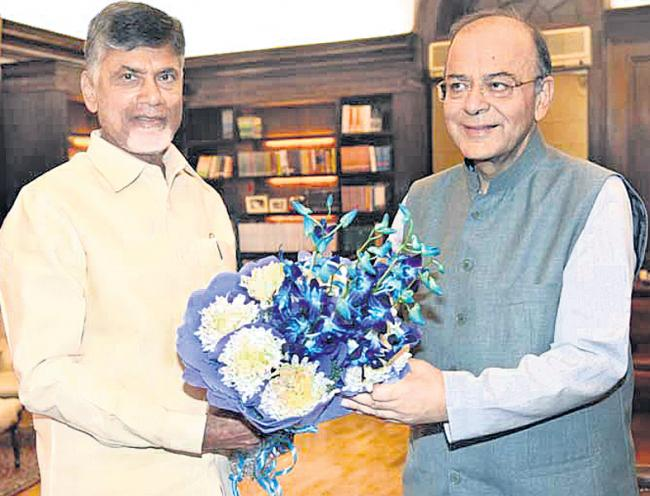 CM Chandrababu request to the Rajnath Singh - Sakshi