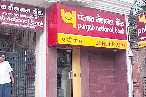 PNB profit is Rs 561 crore - Sakshi