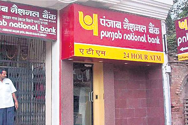 PNB profit is Rs 561 crore - Sakshi