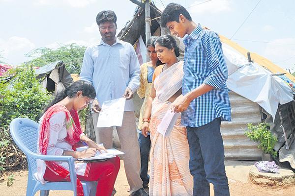 Panchayati Raj Department survey - Sakshi