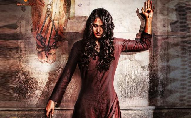 Anushka's Bhagmati First look Poster released - Sakshi