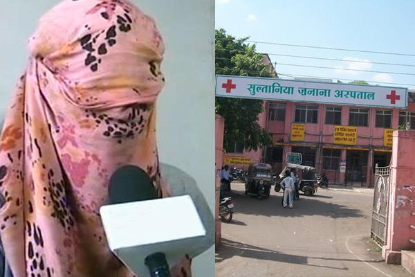 Wrong Medical Report in Bhopal Gang Rape Case - Sakshi