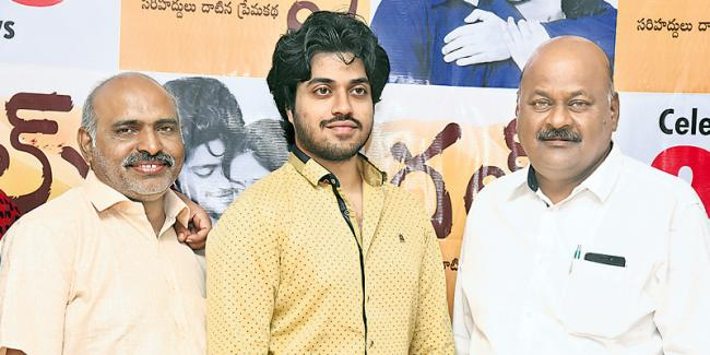 Gulf Movie Director Sunil Kumar Reddy sucessmeet - Sakshi