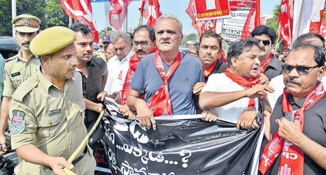 Left protest crackdown - Sakshi