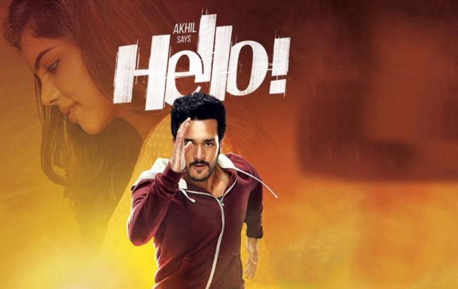 Akkineni Akhil Hello movie Trailer released - Sakshi