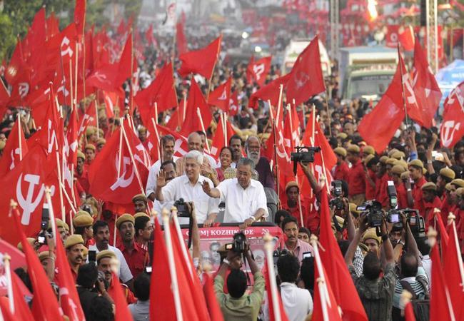 Left Parties change voice in Reservations - Sakshi