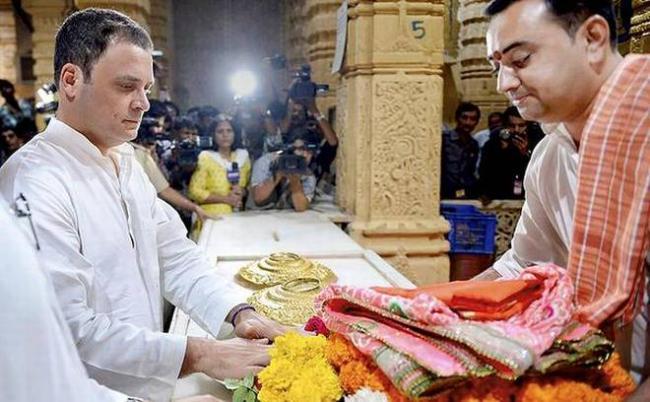 Rahul Gandhi Says His Family is Devotee of Lord Shiva - Sakshi