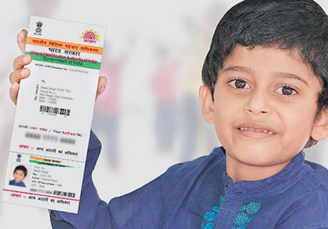 Linked to Aadhar card ? - Sakshi