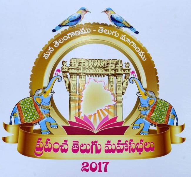 Telangana Telugu Celebrations should give inspiration - Sakshi