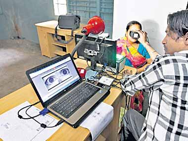 Aadhaar registration machines in banks - Sakshi