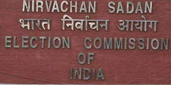 The Central Election Commission has formed a committee. - Sakshi