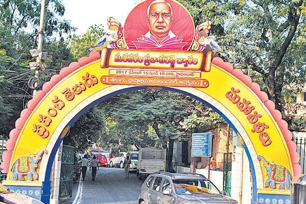 Andra language is Telugu language - Sakshi