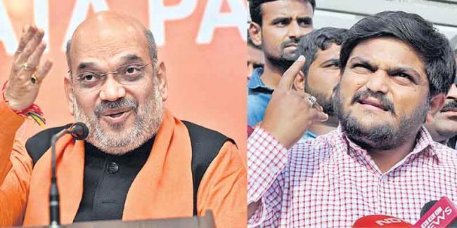 Gujarat, Himachal Pradesh voted for politics of performance over dynasty - Sakshi
