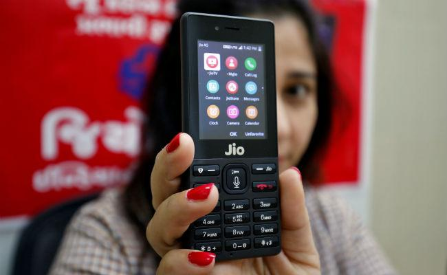 Jio Phone special feature is voice command - Sakshi