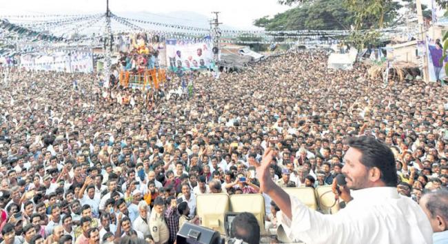YS Jaganmohan Reddy fires on chandrababu at nallamada - Sakshi