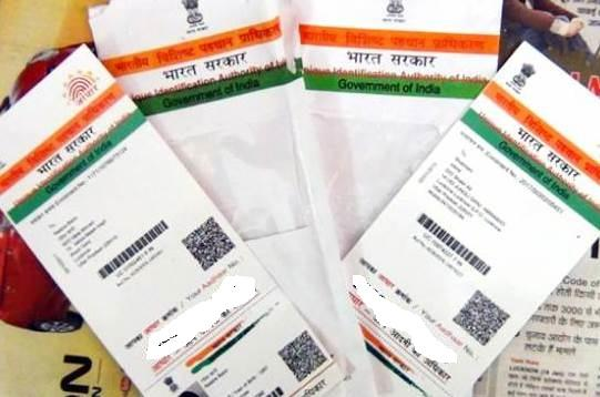 Aadhaar required for availing food under nutrition mission - Sakshi