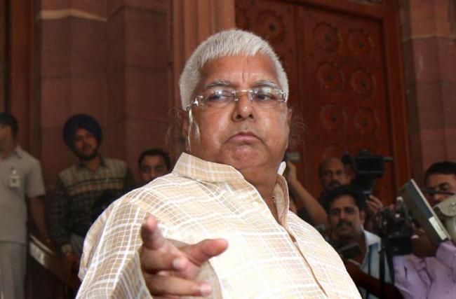 Lalu Prasad Yadav responds CBI Special court verdict on Fodder scam case - Sakshi