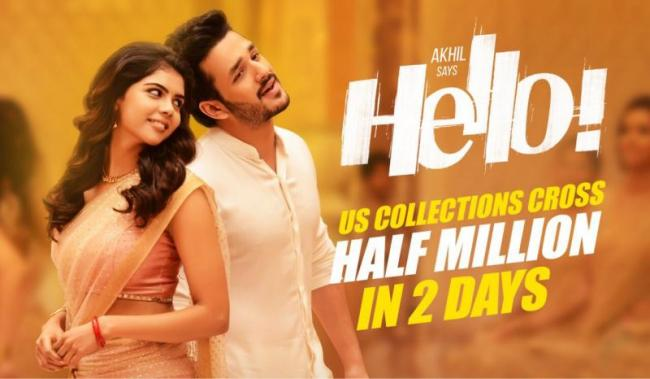 Thank you for all the love and appreciation, says Akhil Akkineni - Sakshi