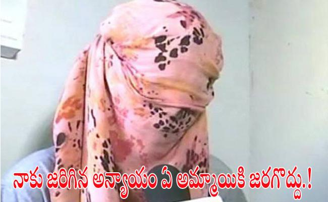 Wanted death for all accused, will now become IPS at any cost - Sakshi