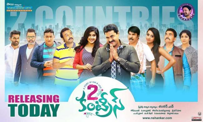 2 Countries Movie review - Sakshi