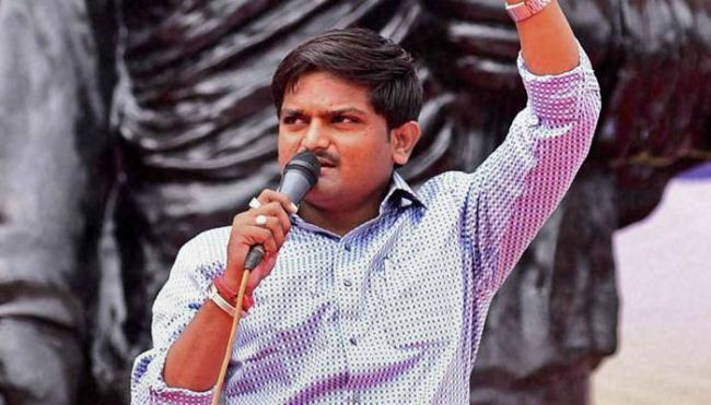 Hardik Patel accused of sexual exploitation, NCW acts - Sakshi