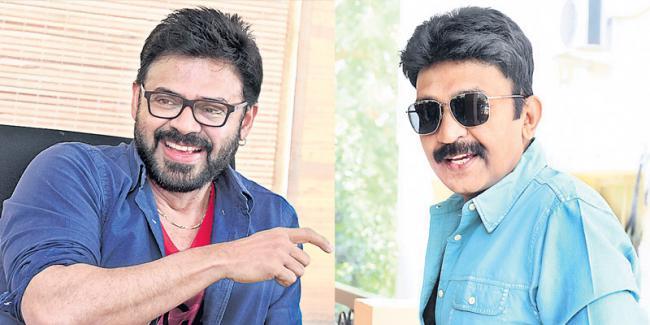 RajaSekhar as Venkatesh Brother-in-law in Teja Film  - Sakshi