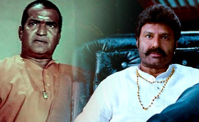 Balakrishna Teja Ntr Biopic Teaser - Sakshi