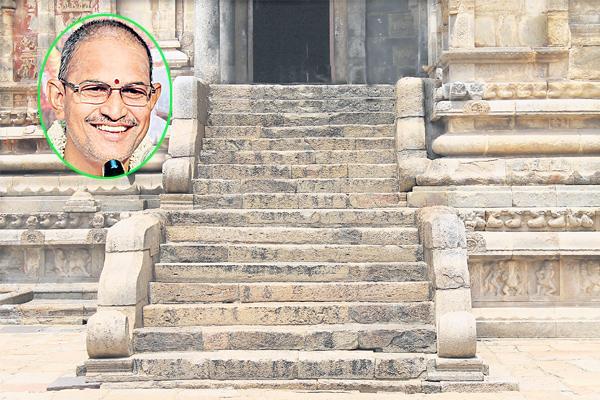 18 steps up to temple for you devalayam chaganti 18 steps up to temple for you devalayam chaganti Chaganti Koteshwara Rao statements