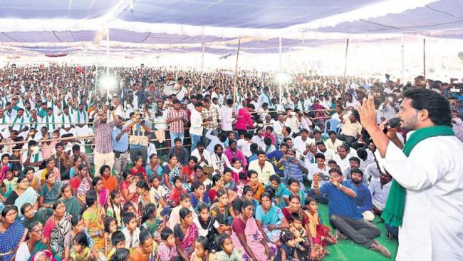 YS Jagan promises at the prajasankalpayatra about farmers - Sakshi