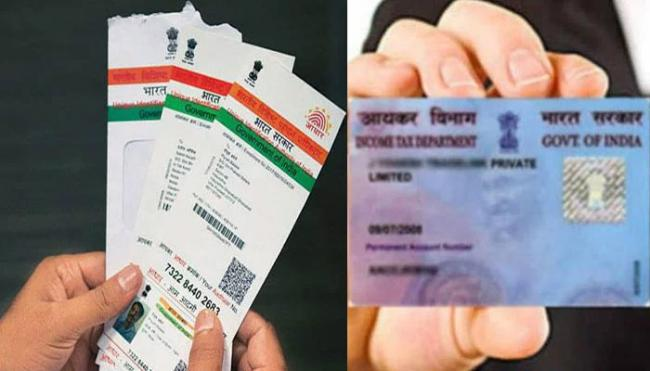 PAN Cards Not Linked To Aadhaar Will Be Cancelled - Sakshi