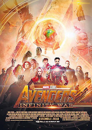 Will Avengers: Infinity War Introduce an All-New Vision? - Sakshi