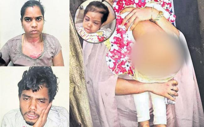 A mother brutality on her kid - Sakshi