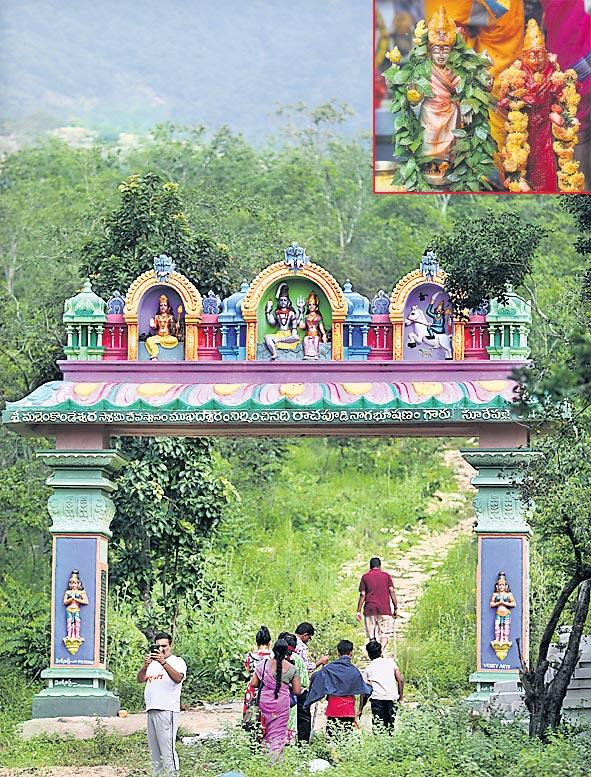 special story to  mallem konda temple - Sakshi
