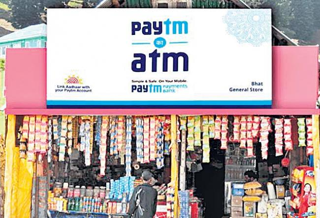 Lakhs payments banking points in three years - Sakshi