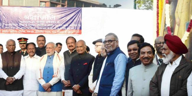 PM Narendra Modi Inaugurates B R Ambedkar International Centre - Sakshi