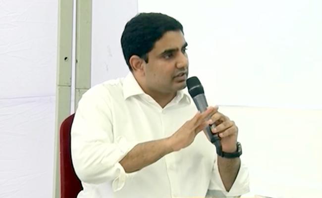 Nara Lokesh declares his family assets - Sakshi