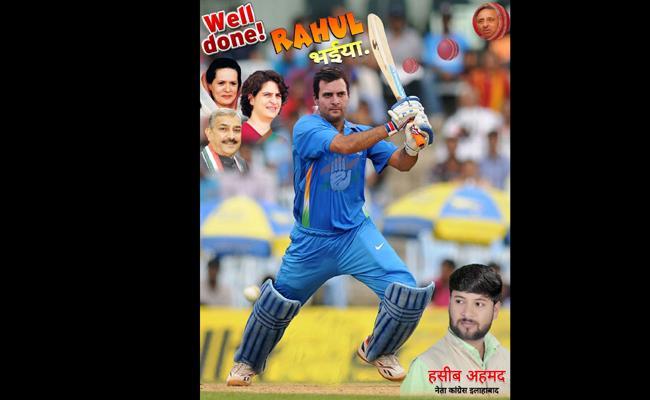 Poster congratulating Rahul Gandhi for suspending Mani Shankar Aiyar goes viral - Sakshi