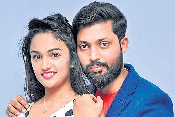 Padipoya Nee Mayalo Movie Trailer  - Sakshi