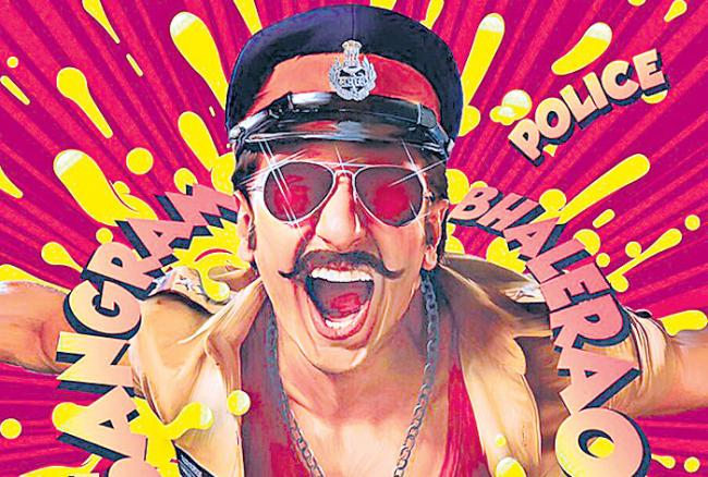 Simmba Teaser Poster: Ranveer Singh Reminds Us of Chulbul Pandey in Rohit Shetty's New Film - Sakshi