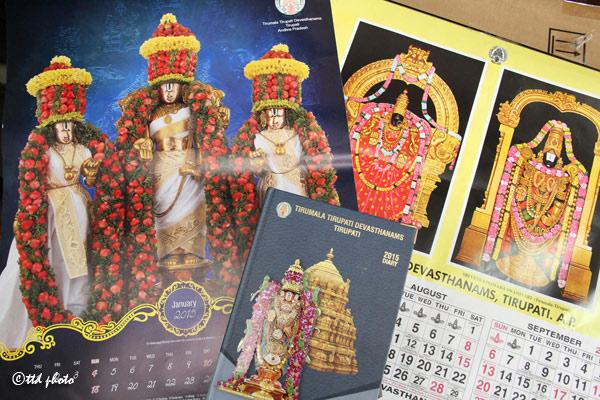 TTD diaries,calendars for booking online - Sakshi