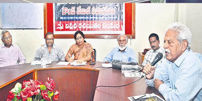 Telangana writers, cultural groups boycott World Telugu Conference - Sakshi