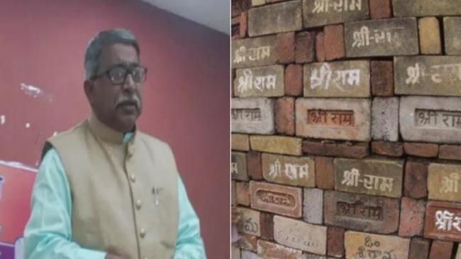 Crores of Hindus will ensure Ram temple is built in Ayodhya regardless of SC verdict - Sakshi
